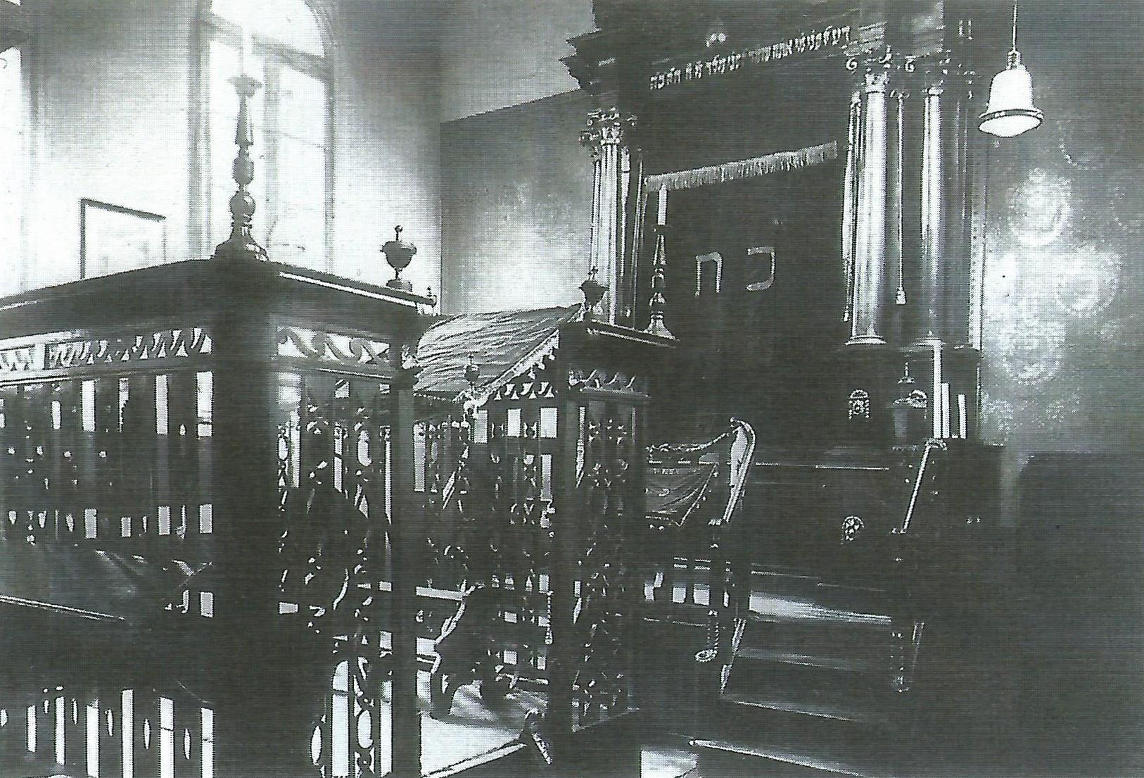 Thoraschrein des jüdischen Gebetshaus in Süchteln, 1925